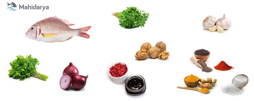 گردو،سیر،شنبلیله،گیشنیز،رب انار، فلفل سیاه و فلفل قرمز،ماهی شهری،سیر،نمک و زردچوبه برای تهیه ماهی شکم پر